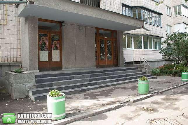 сдам офис. Киев, ул.Аистова . Цена: 1230$  (ID 1794823) - Фото 1
