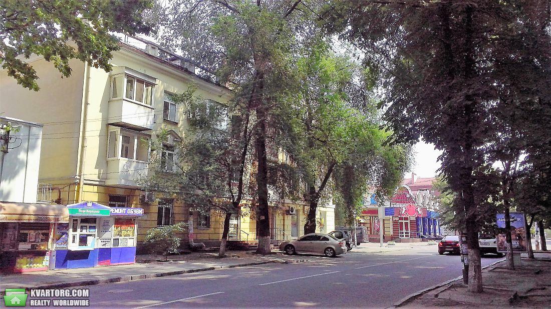 продам 2-комнатную квартиру. Днепропетровск, ул. Артема . Цена: 40500$  (ID 1797011) - Фото 1