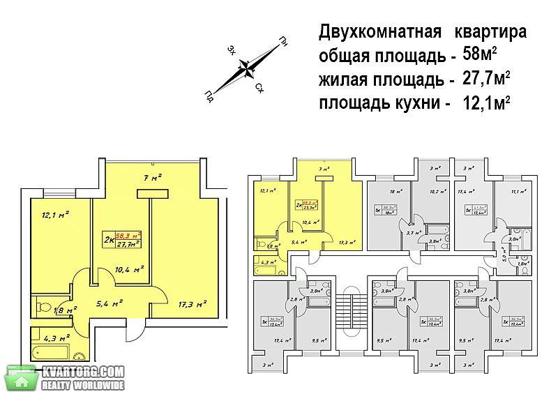 продам 2-комнатную квартиру. Ирпень, ул.Новооскольская 2К. Цена: 24538$  (ID 1793802) - Фото 2