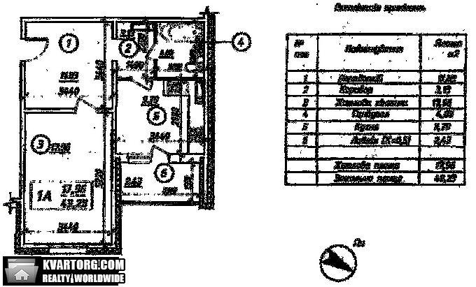 продам 1-комнатную квартиру. Киев, ул. Науки пр 60. Цена: 29500$  (ID 1794178) - Фото 4