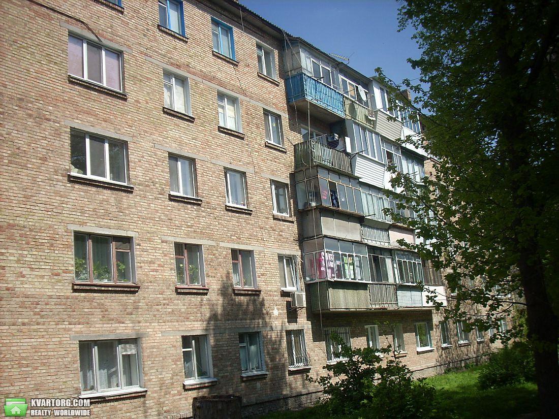 продам 1-комнатную квартиру. Борисполь, ул.февральская 16. Цена: 16000$  (ID 1797352)