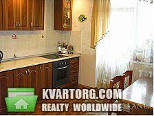 продам 2-комнатную квартиру. Киев, ул.Бажана 14. Цена: 85000$  (ID 1795842) - Фото 5