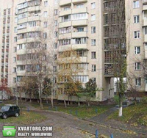 продам 1-комнатную квартиру. Киев, ул. Галицкая 11. Цена: 28000$  (ID 1796822) - Фото 2