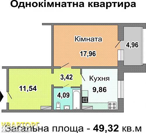продам 1-комнатную квартиру. Киев, ул. Лисковская  7. Цена: 53000$  (ID 299713) - Фото 6