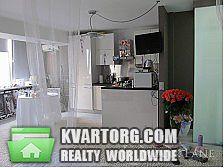 продам 1-комнатную квартиру. Киев, ул. Черновола 30. Цена: 78000$  (ID 1795495) - Фото 5