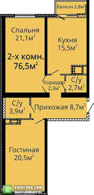 продам 2-комнатную квартиру. Одесса, ул.Люстдорфская дорога . Цена: 57750$  (ID 1795249)