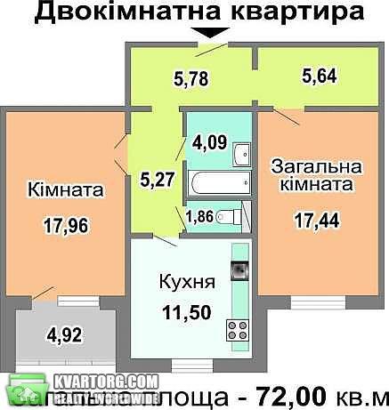 продам 2-комнатную квартиру. Киев, ул. Урловская 38А. Цена: 78800$  (ID 1824261) - Фото 10