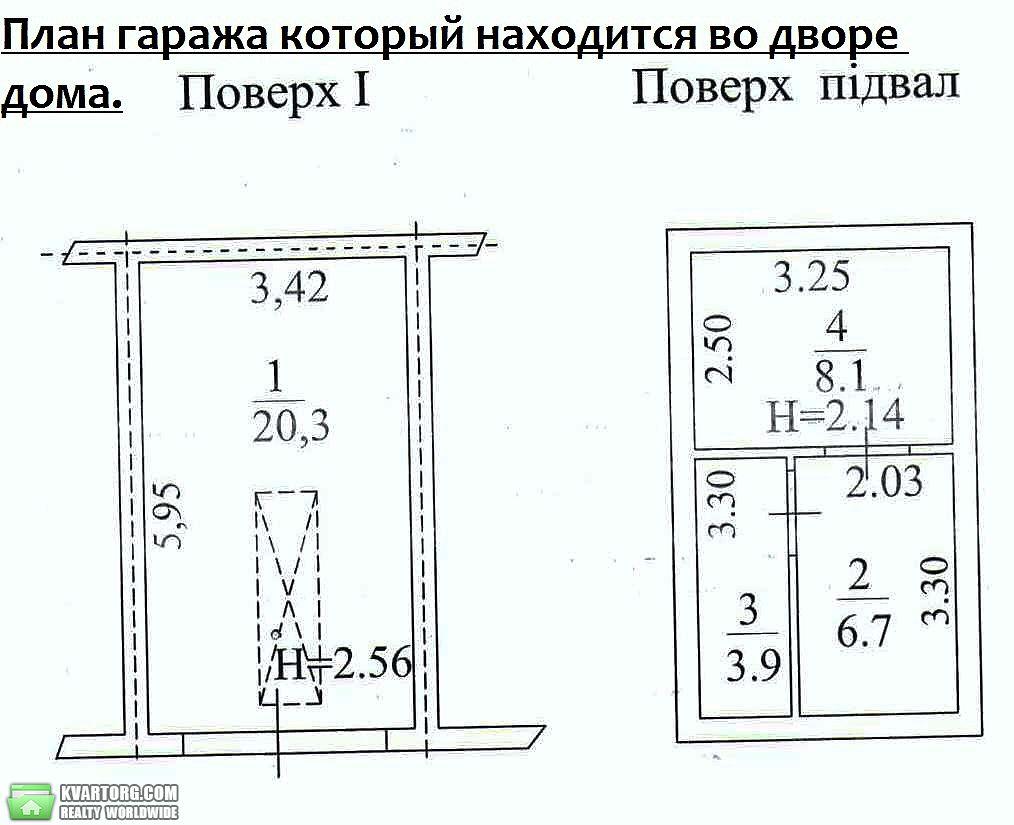 продам 3-комнатную квартиру. Киев, ул. Трутенко 3г. Цена: 100000$  (ID 1793992) - Фото 5