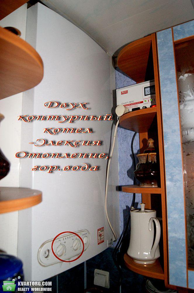 продам 3-комнатную квартиру. Запорожье, ул.проезд Пионерский 2. Цена: 49000$  (ID 1798415) - Фото 2