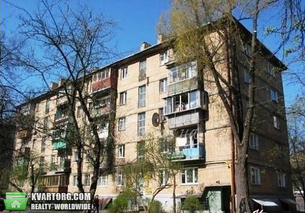продам 1-комнатную квартиру. Киев, ул. Ереванская  4. Цена: 31000$  (ID 1794865) - Фото 3