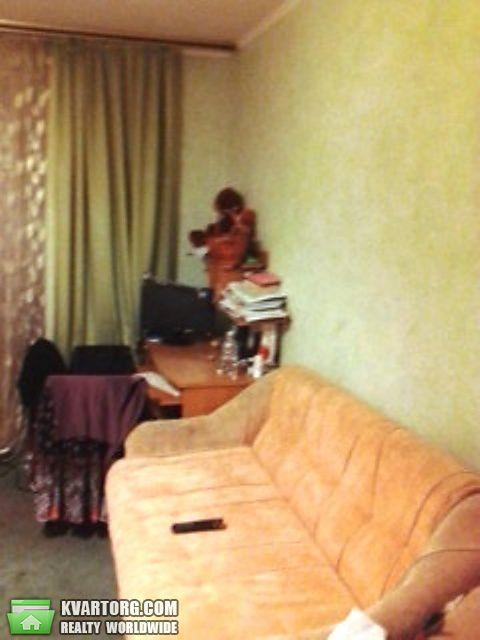 продам 1-комнатную квартиру. Одесса, ул.Балковская . Цена: 28000$  (ID 1794230) - Фото 2