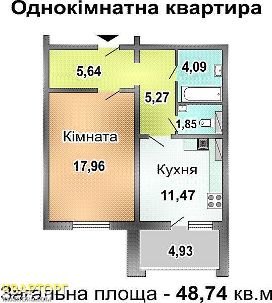 продам 1-комнатную квартиру. Киев, ул. Лисковская  7. Цена: 53000$  (ID 299713) - Фото 4