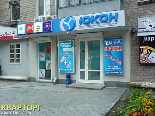 seks-magazini-dnepropetrovsk