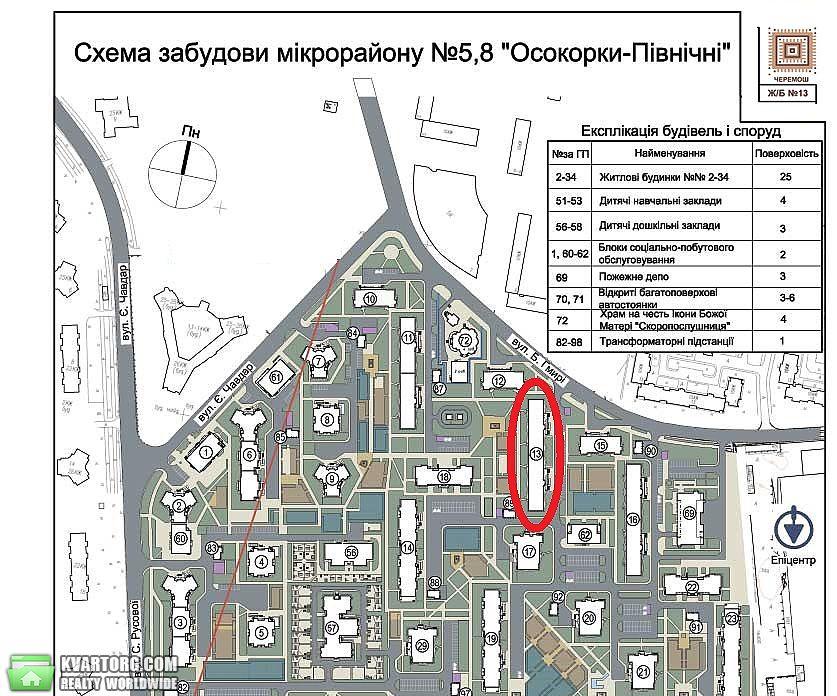 продам 1-комнатную квартиру. Киев, ул. Чавдар . Цена: 29000$  (ID 1797482) - Фото 6