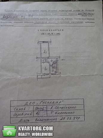 продам 2-комнатную квартиру. Киев, ул. Крупской 4а. Цена: 32500$  (ID 1796463) - Фото 5