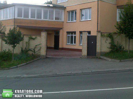 сдам офис. Киев, ул.лаврская . Цена: 4000$  (ID 1824419) - Фото 1