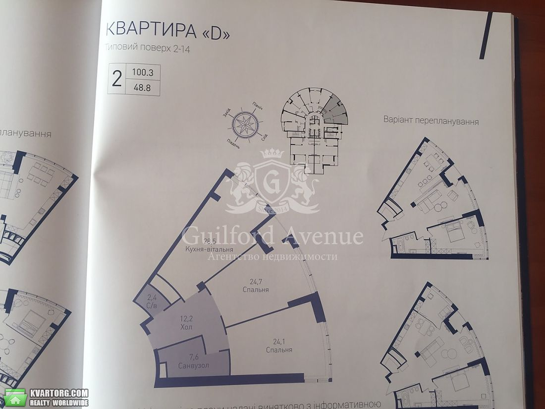 продам многокомнатную квартиру. Киев, ул.Щорса 26а. Цена: 517500$  (ID 1797656) - Фото 2