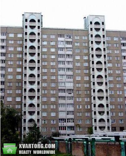 продам 3-комнатную квартиру. Киев, ул. Правды пр 8. Цена: 53000$  (ID 1795242) - Фото 1