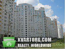 продам 2-комнатную квартиру. Киев, ул. Гмыри 4. Цена: 97000$  (ID 1794676) - Фото 1