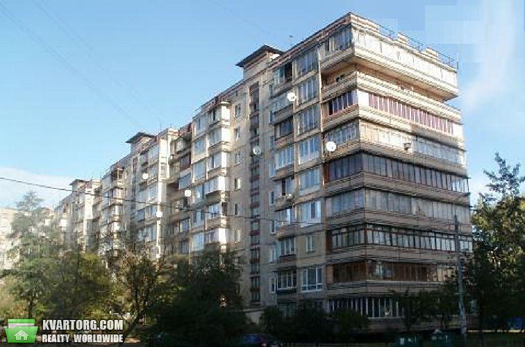 продам 2-комнатную квартиру. Киев, ул. Залки 10. Цена: 38500$  (ID 1794860) - Фото 1