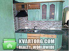 продам 2-комнатную квартиру. Киев, ул.Вильямса 9. Цена: 68000$  (ID 1795861) - Фото 7