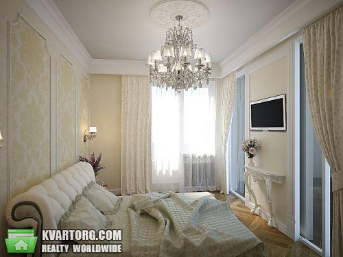 продам 3-комнатную квартиру. Одесса, ул.Гагаринское Плато . Цена: 240000$  (ID 1795137) - Фото 2