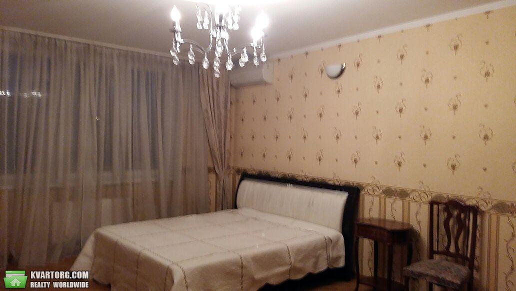 сдам 2-комнатную квартиру. Киев, ул. Луначарского 10. Цена: 685$  (ID 1824364) - Фото 1