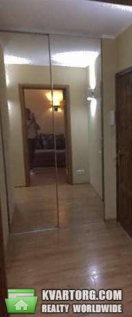 сдам 1-комнатную квартиру. Харьков, ул.бул. Грицевца . Цена: 134$  (ID 1951413) - Фото 4
