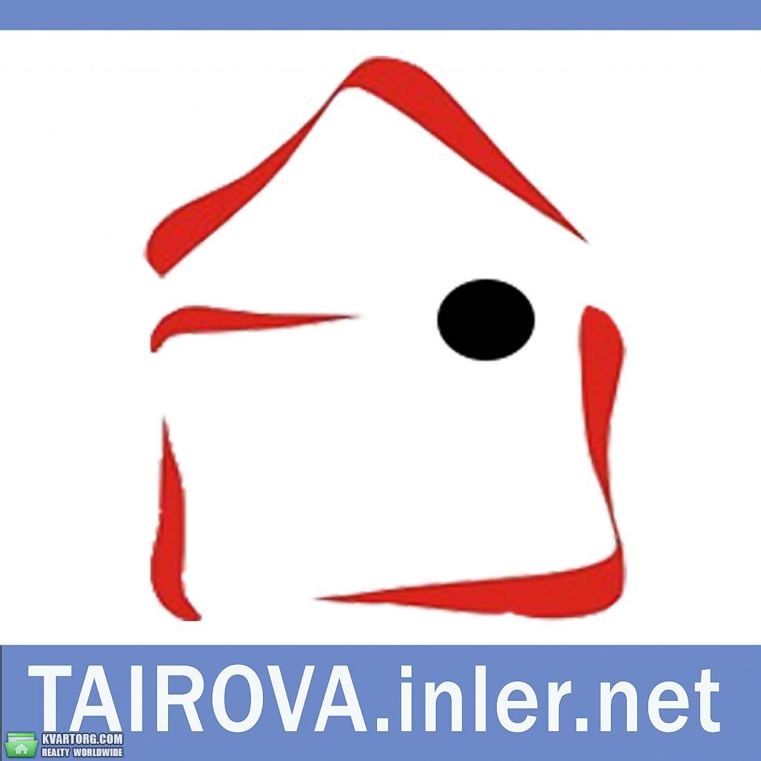 продам 3-комнатную квартиру. Одесса, ул.Академика Глушко  . Цена: 65000$  (ID 1796266) - Фото 6