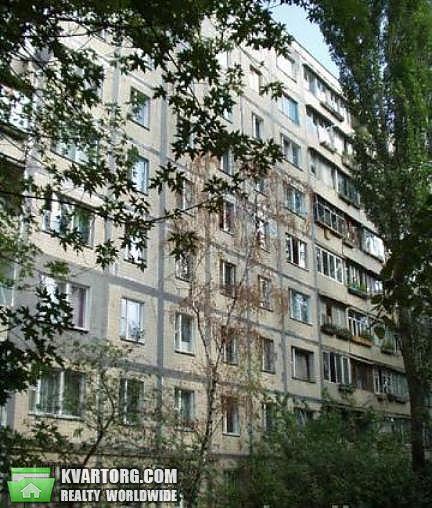 продам 1-комнатную квартиру. Киев, ул. Бойченко . Цена: 29000$  (ID 1793451) - Фото 1