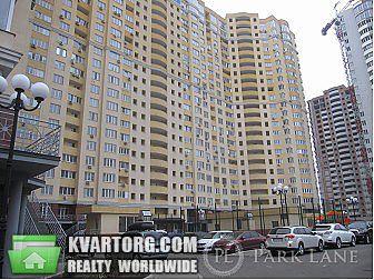 продам 2-комнатную квартиру. Киев, ул. Трутенко 3г. Цена: 75000$  (ID 1795917) - Фото 5