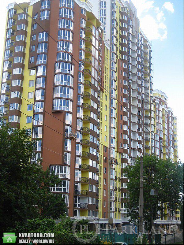 продам 2-комнатную квартиру. Киев, ул. Коперника 7. Цена: 76000$  (ID 1824275) - Фото 1