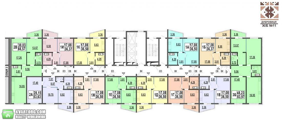 продам 1-комнатную квартиру. Киев, ул. Чавдар 11. Цена: 30700$  (ID 1794680) - Фото 4