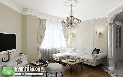 продам 3-комнатную квартиру. Одесса, ул.Гагаринское Плато . Цена: 240000$  (ID 1795137) - Фото 1