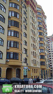 продам 3-комнатную квартиру. Киев, ул. Черновола 29f. Цена: 255000$  (ID 1795503) - Фото 1