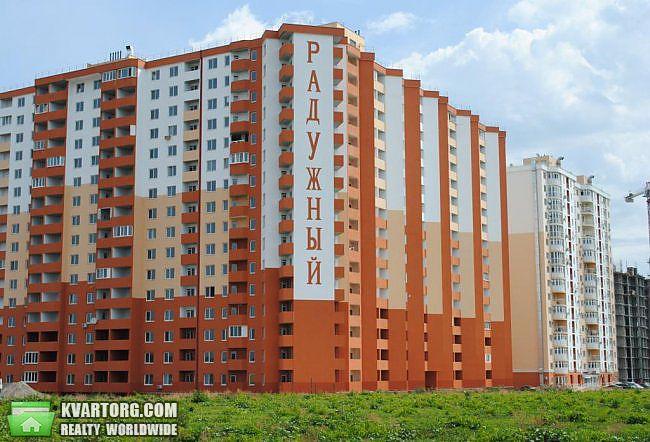 продам 3-комнатную квартиру. Одесса, ул.Радужный массив . Цена: 45000$  (ID 1796157) - Фото 3