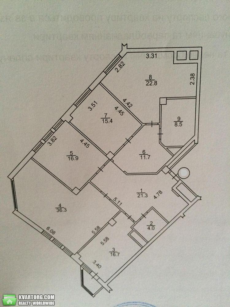 продам 4-комнатную квартиру. Киев, ул. Ломоносова 75а. Цена: 177000$  (ID 1796702) - Фото 2