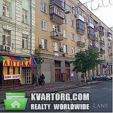 продам 3-комнатную квартиру. Киев, ул. Гончара 79. Цена: 99000$  (ID 1795913) - Фото 1