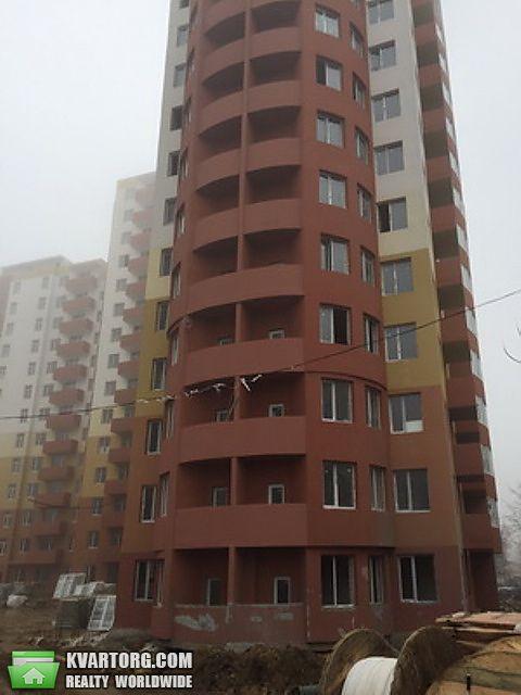 продам 2-комнатную квартиру. Одесса, ул.Педагогическая . Цена: 52000$  (ID 1794483) - Фото 5