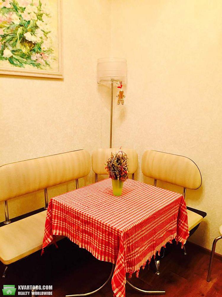 продам 1-комнатную квартиру. Одесса, ул.Большая Арнаутская . Цена: 50000$  (ID 1797153) - Фото 5