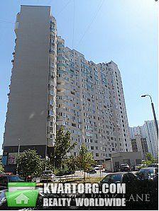 продам 2-комнатную квартиру. Киев, ул. Гмыри 4. Цена: 92000$  (ID 1794676) - Фото 2