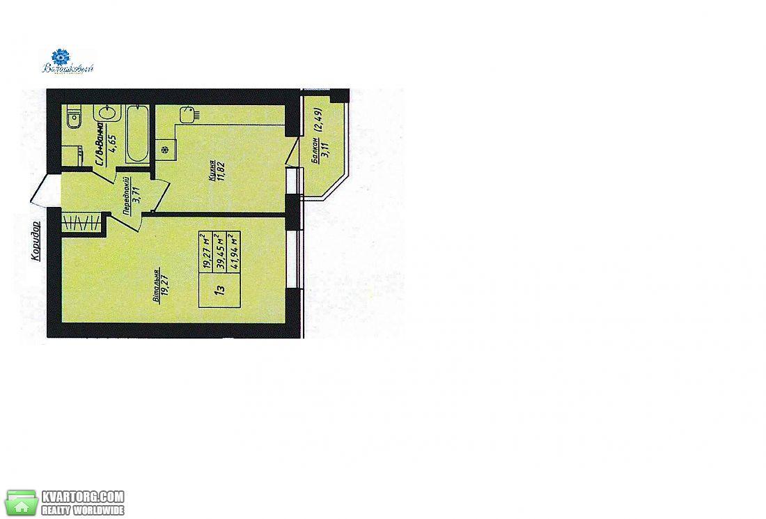 продам 1-комнатную квартиру. Киев, ул.Волошкова 1. Цена: 770$  (ID 1824456) - Фото 9