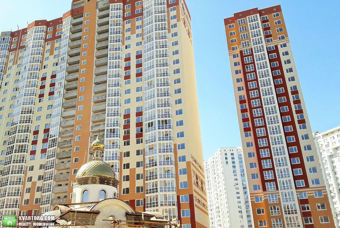 продам 1-комнатную квартиру. Киев, ул. Чавдар . Цена: 30700$  (ID 1796575) - Фото 1