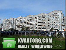 продам 2-комнатную квартиру. Киев, ул.Вильямса 9. Цена: 68000$  (ID 1795861) - Фото 1