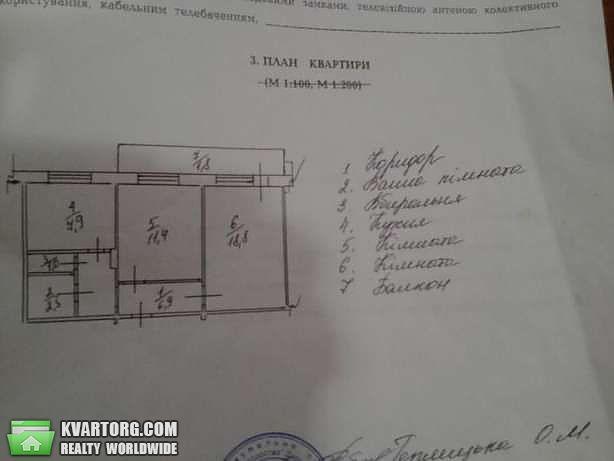 продам 2-комнатную квартиру. Киев, ул. Вербицкого 4а. Цена: 38000$  (ID 1824466) - Фото 1