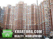 продам 2-комнатную квартиру. Киев, ул. Голосеевская 18б. Цена: 129000$  (ID 1794700) - Фото 1