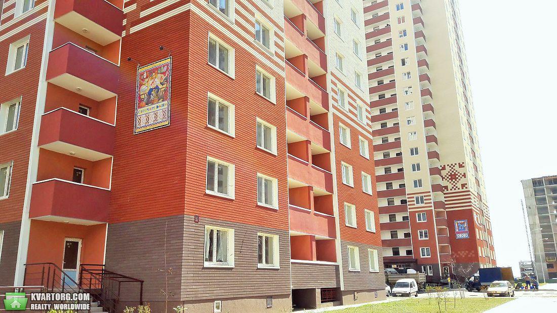продам 1-комнатную квартиру. Киев, ул. Чавдар . Цена: 39500$  (ID 1798251) - Фото 1