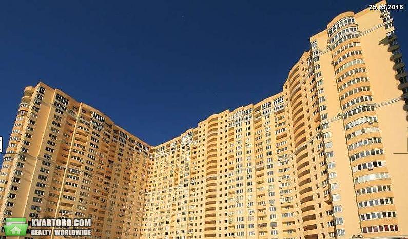продам 3-комнатную квартиру. Киев, ул. Трутенко 3г. Цена: 106000$  (ID 1793992) - Фото 1
