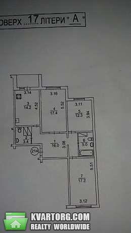 продам 3-комнатную квартиру. Киев, ул. Григоренко пр 12. Цена: 85000$  (ID 1797292) - Фото 8