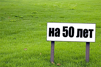 � ������� ����� ����� ����� ����� � ������ �� 50 ���